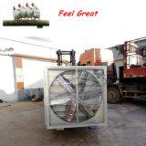 Птицы фермы с помощью охладитель с воздушным охлаждением, 3 дюйма линейный электровентилятора системы охлаждения двигателя 120 В