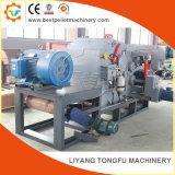 Máquina trituradora trituradora de madera industrial para la venta aprobado CE