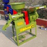 米製造所および粉砕機によって結合される機械