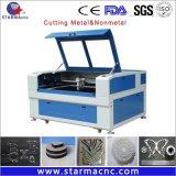 Starmaの二酸化炭素の金属レーザーの打抜き機の安い価格