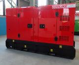 Migliore Price Silent Type Yanmar Engine 40kw/50kVA Giappone Generator (GDY50*S)