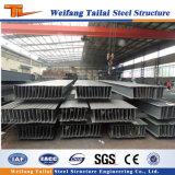 Стальные балки и столбцов для стальной конструкции здания
