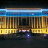 Arandela de la pared de la iluminación de la fachada de los media del LED (H-349-S18-RGB)