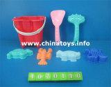 가장 새로운 바닷가 고정되는 장난감, 여름 옥외 장난감 (1070140)