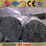 ASTM B241 Gr 5454 H32 알루미늄 합금 이음새가 없는 관 공급자