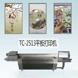 imprimante UV d'imprimante à plat de papier de mur de tête d'impression de Ricoh Gen5 d'imprimante à jet d'encre de grand format du mètre 2.5meter*1.2