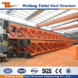 鉄骨構造の建物のための鋼鉄の梁そしてコラム