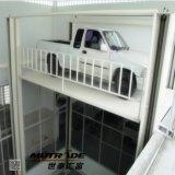 Elevador profissional do carro 2-10t, elevador de bens, elevador da plataforma