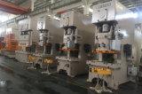 230 Ton Gap prensa elétrica de alta precisão da Estrutura da Máquina para estampagem