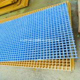 Grating GRP van de Glasvezel FRP van de Geul van de Levering van de fabriek Directe