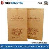 2017년 브라운 Kraft 종이 봉지 식품 포장 부대