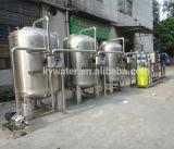 Машина очистителя воды обратного осмоза RO Гуанчжоу Kyro-8000 чисто