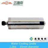 2.2kw 85 mm Diámetro Er20 400Hz refrigerado por agua del eje para un grabado profundo