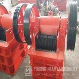 Low-Pollution Kalkstein-Kiefer-Zerkleinerungsmaschine-Feuer-Verkauf