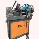 Портативная машина завальцовки резьбы Rebar CNC холодная для сбывания от Анжелы