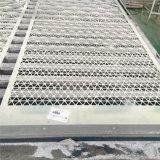 Bester Verkaufs-perforierte Aluminiumpanels für Aluminiumwand-Umhüllung