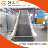 구리와 알루미늄 방열기 재생 공장 기계