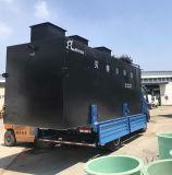 工場下水の浄化の処置に使用する地下装置