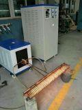 중파 유도 가열 기계 (MF-160KW)
