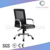 حديثة زرقاء شبكة [أفّيس ستفّ] كرسي تثبيت ([كس-ك186])