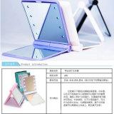 빛을%s 가진 8개의 LED 메이크업 미러 소형 휴대용 Foldable 미러