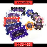 760 PCS Chip Set Poker Chips dedicados de alumínio em plástico ABS Operadora Poker Chip de argila (YM-FMGM002)
