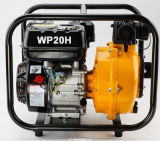 2inchの高さのPressure Gasoline Water Pump