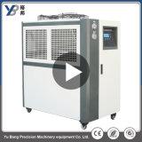Kundenspezifischer R22 50L/Min 5HP Luft abgekühlter industrieller Kühler