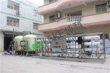 15t ro precio de fábrica de la planta de tratamiento de agua potable