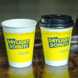 Doble Capa desechables vasos de papel personalizados