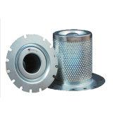 1621737800の空気圧縮機の予備品の石油フィルターの分離器