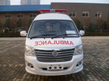 O trânsito automóvel ambulância UTI de emergência/ambulância para venda Msljh28L