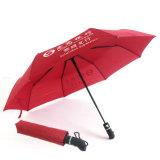 Городе Банка 21 дюйма автоматическая в три раза рекламы зонтик