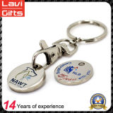 Монетка Keychain вагонетки качества Higt с логосом