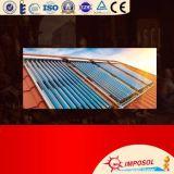 プールのヒートパイプの太陽Thermailのコレクター
