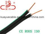Кабель аудиоего разъема кабеля связи кабеля данным по кабеля кабеля/компьютера кабеля 2*0.5cu+1.3steel провода для ввода