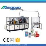 機械を作る自動使い捨て可能なコーヒーカップ