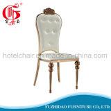 Корпус из нержавеющей стали свадебные обеденный стул с подушкой