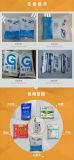 Empaquetadora líquida de la empaquetadora de la leche/del lavadero