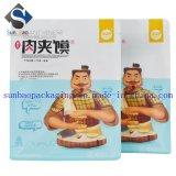 bolso impreso aduana del envasado de alimentos del papel de Kraft del sello 8-Side