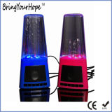 Haut-parleurs d'ordinateur de la fonction 2.0 USB de fontaine d'eau de danse (XH-PS-212)