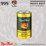 Tiger Head R20 D Size Heavy Duty Battery Original