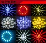 8prism 5r bewegliche Hauptträger-helles Stadiums-Beleuchtung
