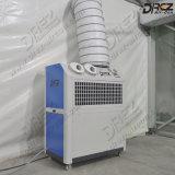 5HP кондиционер 48000BTU 4 тонн портативный для шатра офиса или сени