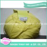 Motif gros fil Cardigan Sock bébé Hat Knitting