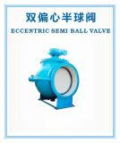 Wcb Tipo de entrada superior Engranaje de gusano Doble excéntrico anti-escalamiento de la válvula de bola media para el sistema de agua
