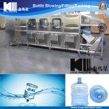 물 충전물 기계 Galon