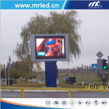 LEDの氏情報処理機能をもった及び省エネの屋外P10.66フルカラーのLED表示スクリーン