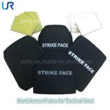 Protection intégrale blindage blindé militaire blindé anti-balles