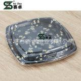Bandeja de sushi de plástico descartável floral de qualidade superior quadrada (S6123)